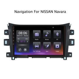 车载GPS导航适用于日产纳瓦拉