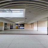 会所吊顶弧形铝方通 金湖县仿木纹造型铝方通用途