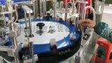 口服液 感冒靈半自動裝盒機 藥品折盒機
