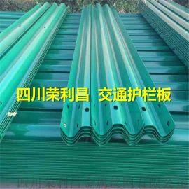 成都高速公路热镀锌护栏板,四川成都波形护栏板厂家