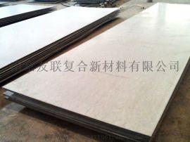316L不锈钢复合板厂家直供,大幅面化工