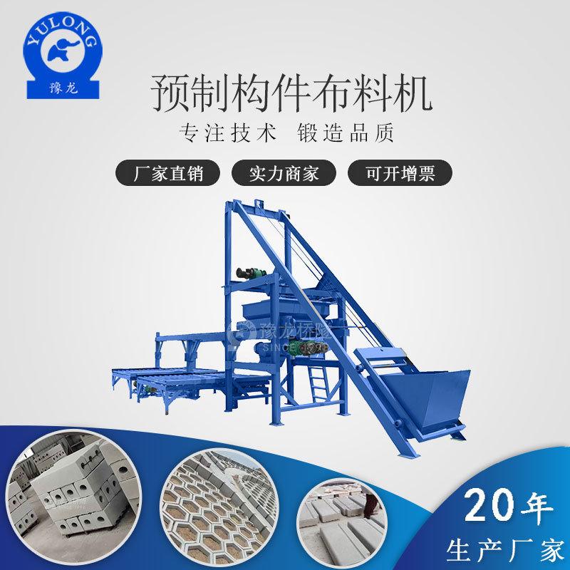 四川省阿坝藏族羌族自治州骨架挡水块小型预制构件生产线生产厂家