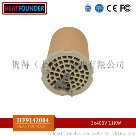 142.084 3*400 11KW 陶瓷发热芯