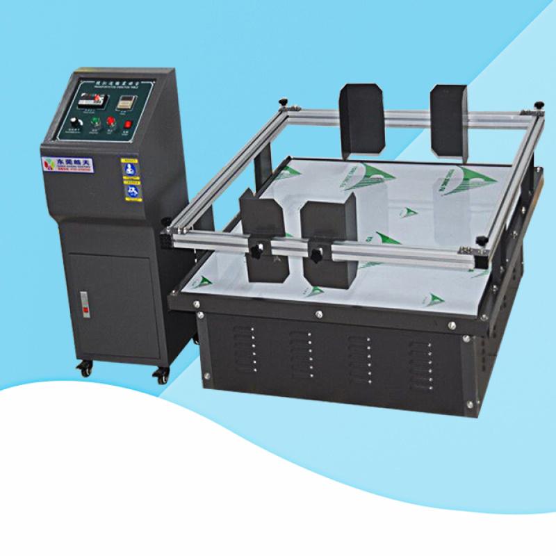 鎮江模擬汽車運輸振動測試機,水泵模擬運輸振動測試
