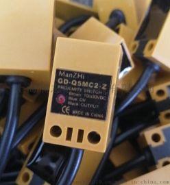 厂家直销 光电开关传感器直流三线 NPN常开 感应开关 多型号供应