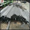 16Mn精密鋼管 16mn精密管 16錳精軋管