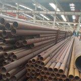 q355d无缝钢管 Q355D钢管厂