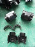 青島尼龍波紋管配套可打開式接頭
