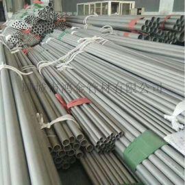 铁法304L   不锈钢管 双相钢不锈钢焊管
