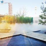贵阳生态园林喷雾景观设计,人造雾设备生产厂家
