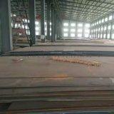 淮南40Cr合金鋼板40Cr鋼板40Cr鉻鋼板材