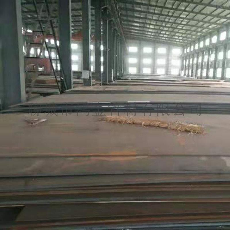 淮南40Cr合金钢板40Cr钢板40Cr铬钢板材