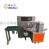 广州油漆刷自动包装机