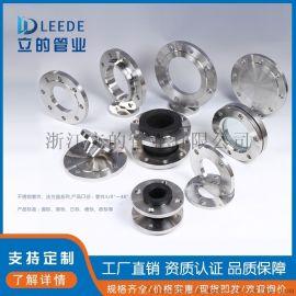 高压法兰-对焊-高颈-平焊-盲板-不锈钢法兰厂家