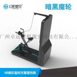 VR自行车体验VR体感游戏全套厂家直销