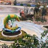 鹽城射陽縣安徒生童話樂園遊樂場彩色混凝土礫石