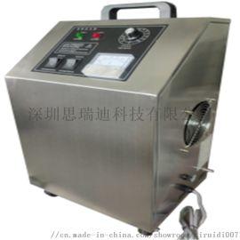 内蒙古水处理设备,臭氧发生器