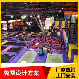 厂家定制 儿童蹦蹦床设备  大型蹦床公园设施