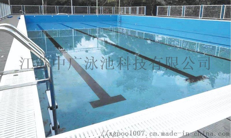 中廣泳池告訴你  式鋼結構泳池的優勢