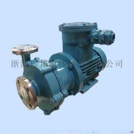 厂家磁力泵离心耐腐耐酸碱防爆化工泵