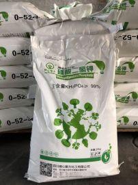 高纯全水溶磷酸二氢钾 MKP 00-52-34