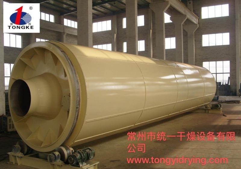 高纯石英砂  转筒干燥机
