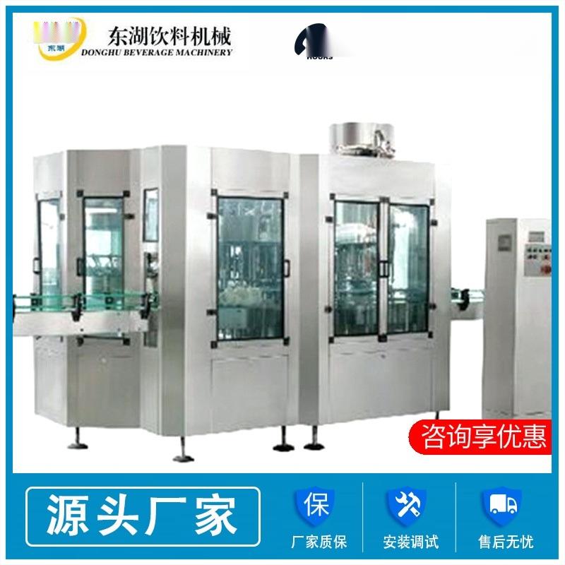 厂家售 精消毒液灌装机 84消毒液生产线