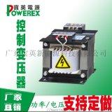 控制变压器单相隔离变压器 4KVA电压可定制