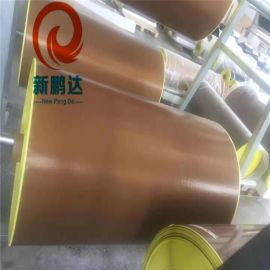 特 龙高温胶带 0.25厚单面 电机绝缘材料 生产厂家