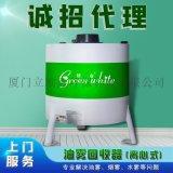 GW-25油雾收集器江苏绿白油雾收集器 烟雾净化