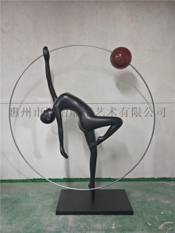 玻璃鋼雕塑-雕塑廠家