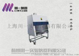 福建低温恒温槽CYDC-0515加热