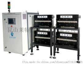 江苏 高压点冷机 压铸模具冷却设备