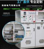 专业生产HXGN15-12固定式环网