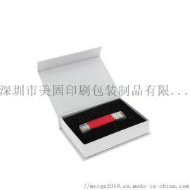 U盘包装盒书签礼盒定制 小号长方形通用礼品盒定制