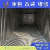 12米冷凍集裝箱銷售租賃