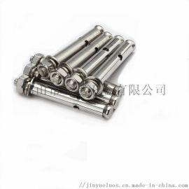 供應304不鏽鋼膨脹螺栓