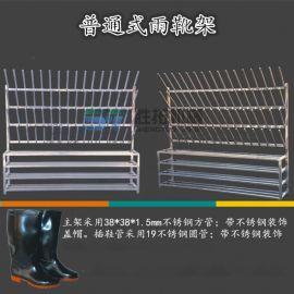 自动烘干雨靴架不锈钢水鞋雨鞋水靴挂架可控温式食品厂商用水鞋架