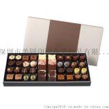 深圳包裝廠家 定做巧克力曲奇餅乾包裝盒禮盒
