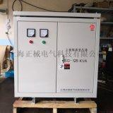 工厂三相变压器SG-40KV隔离变压器全铜线
