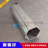 异型六角不锈钢管 成都激光加工异型定制
