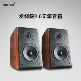 无源音箱家用双声道桌面音响客厅低音大功率