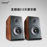 無源音箱家用雙聲道桌面音響客廳低音大功率