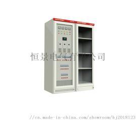GZDW双面立式直流屏柜配电柜用直流电源屏可定制GZDW双面立式直流屏柜配电柜用直流电源屏可定制GZDW双面立式直流屏柜配电柜用直流电源屏可定制GZDW