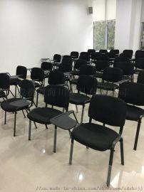 供应培训椅会议折叠椅