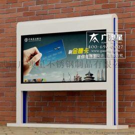湖南不锈钢宣传栏生产厂家学校宣传栏文化长廊制作厂家