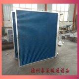 中央空调表冷器12.7铜管表冷器