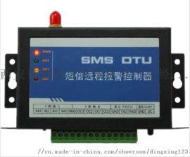 GPRS无线液位控制器多钱 可定做 厂家直销