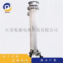 防爆电加热器 制造业专用立式官道加热器