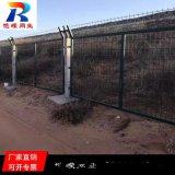 铁路专用护栏 铁路防护栅栏高度要求